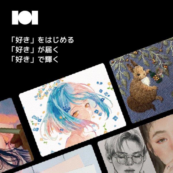 趣味のオンラインレッスン!デジタルイラストやアートが学べるCLASS101とは!?